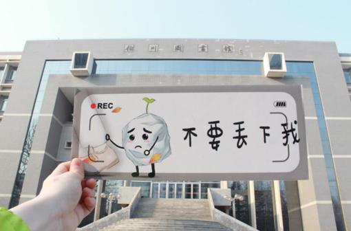 环保、创新、v地球,这群创意环保官为地球绿色北京服装学院平面设计图片