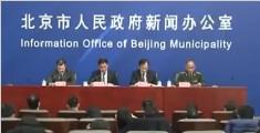 今年北京清明祭扫人数将突破450万