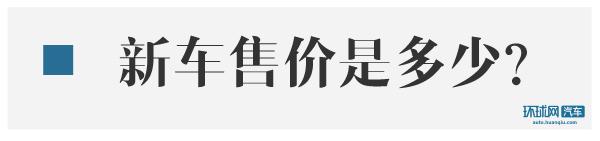 新款卡羅拉正式上市 售12.28-15.28萬元