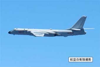 美挑起贸易战当天 中国8机霸气出岛链秀肌肉