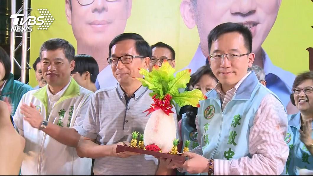 陈水扁为儿子参选站台被认定违规 台中监狱:今后不能参加任何造势活动