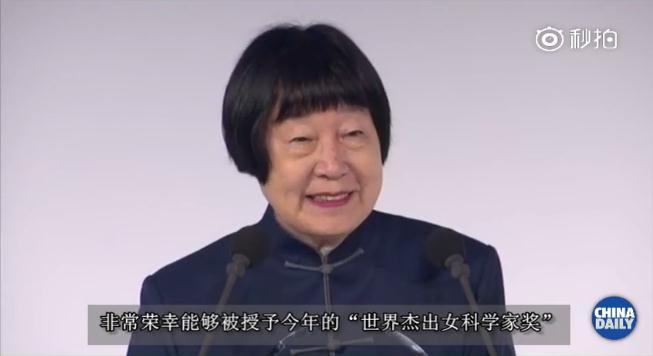 这一次,她终于上了热搜!这才是真正的国民女神,中国女性的骄傲!
