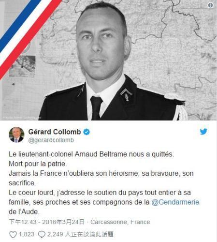 为国牺牲:恐袭中自愿替换人质 法国警察重伤殉职