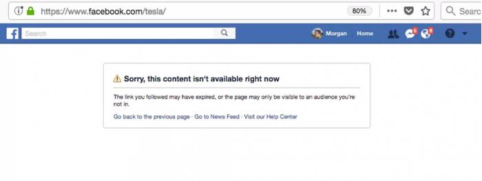 马斯克真把SpaceX和特斯拉的Facebook页面删了