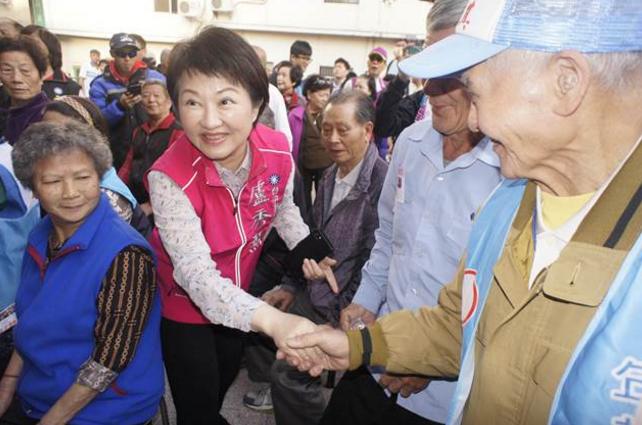 卢秀燕台中市长选战开打 痛批空污并承诺恢复老人补助