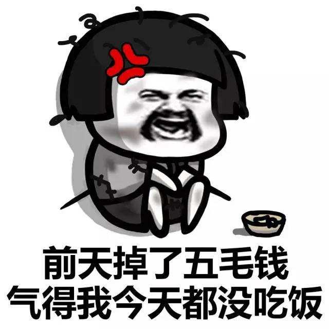 """台湾被福布斯点名啦!上榜原因竟是""""穷"""""""