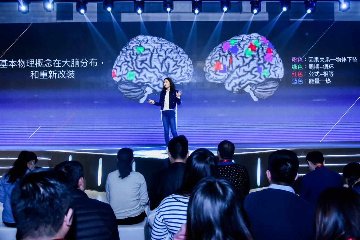 "AI+大数据+脑科学 爱智康发布""i进步""个性化学习系统"