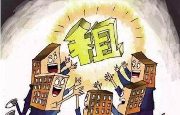 住房租赁市场进入黄金时代