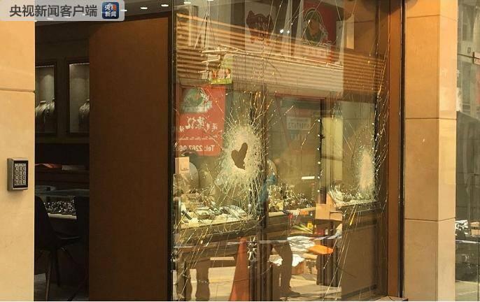 香港威灵顿街珠宝店发生抢劫案件 一嫌疑人被捕
