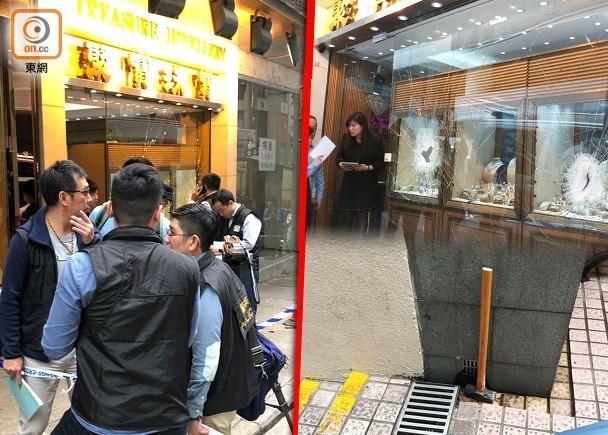 香港中环一珠宝店遭抢劫店家损失1800万港元
