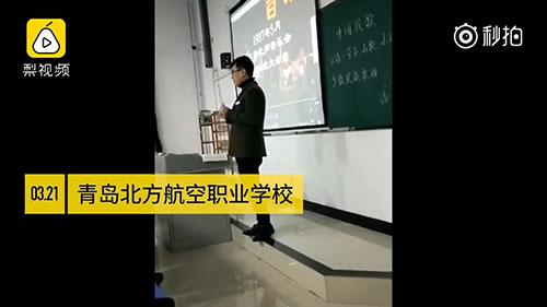 同学课堂犯困 老师唱洗脑神曲给同学提神