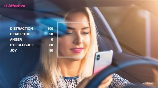 这家公司推出汽车AI平台:司机开车犯困有救了