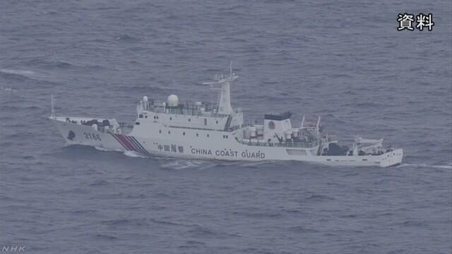 连续4天不休息! 中国海警船26日继续巡航钓鱼岛