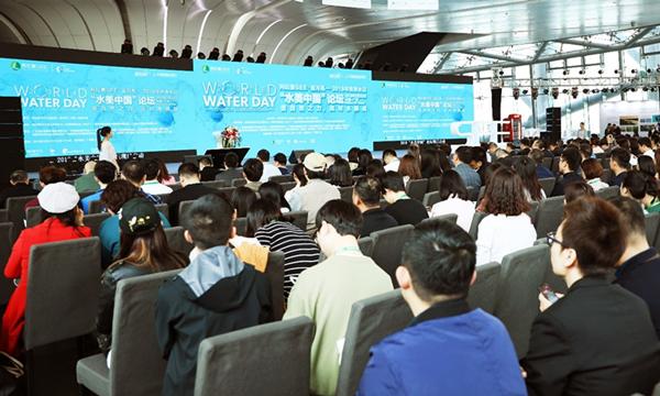 """铁汉生态承办""""水美中国""""论坛 以实力建设生态文明新时代"""