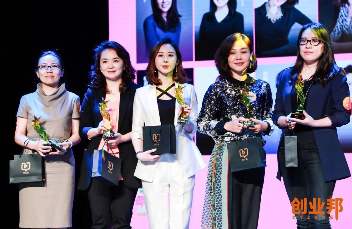 2018女性创业榜样:漂漂羽毛刘明圆桌对话实录