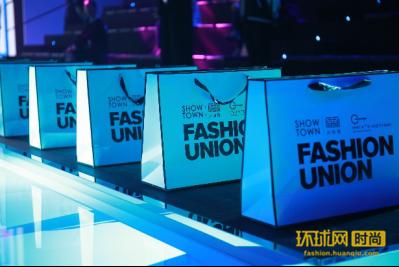 潮爆中国国际时装周!尚坤塬国际设计师作品联合发布创意最前沿