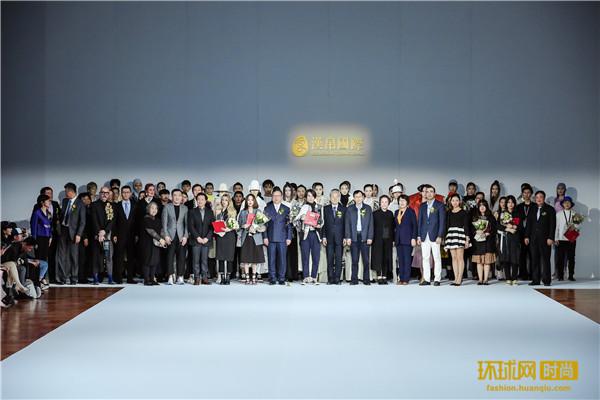 """""""汉帛奖""""第26届中国国际青年设计师作品大赛决赛隆重举办"""