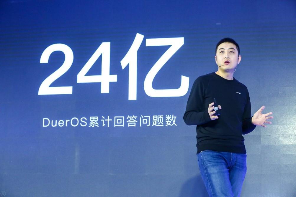 """""""小度在家""""正式发布 DuerOS回答次数超24亿!"""