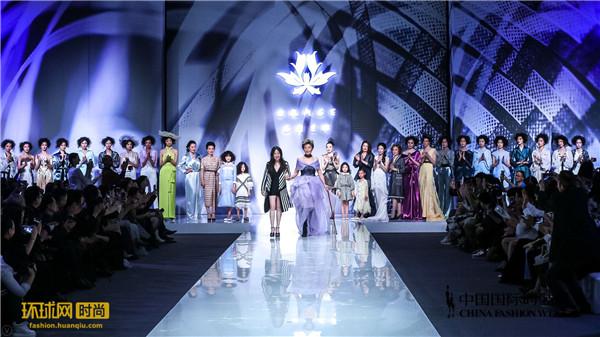 摩登时代 我是我的英雄 ——Grace Chen 2018春夏《摩登时代》系列首登中国国际时装周