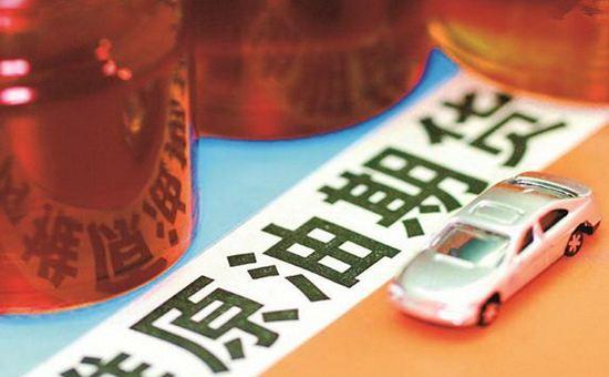 中国原油期货看点详解:人民币计价有何深意?