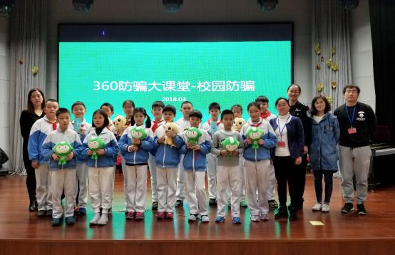 """校园安全讲堂开启第23个""""全国中小学生安全教育日""""主题宣传活动"""