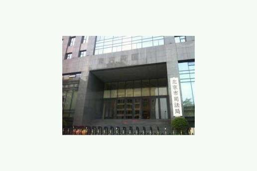 """北京市公证行业推出公证养老助老""""套餐"""""""