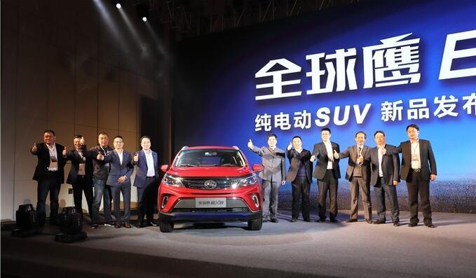 全球鹰EX3纯电动SUV将上市 康迪携重器强势回归