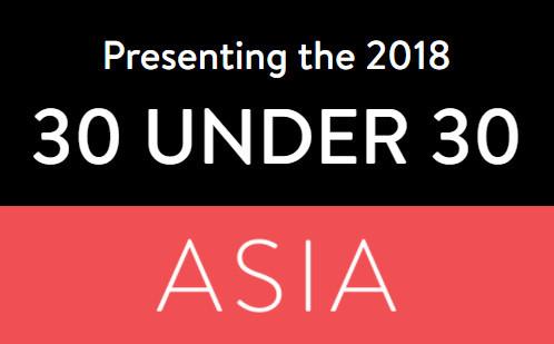 福布斯30岁以下杰出青年亚洲榜:中国第二 仅次印度