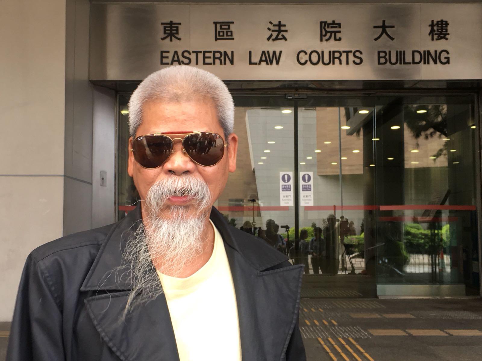 港反对派成员侮辱五星红旗和香港区旗罪成,被判监2个月!