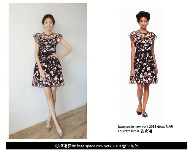 张梓琳一身夏季印花短裙,尽显完美身材!