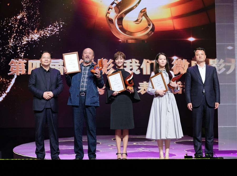 90后青年演员郭月凭借《小瑛》再次斩获最佳女主角奖
