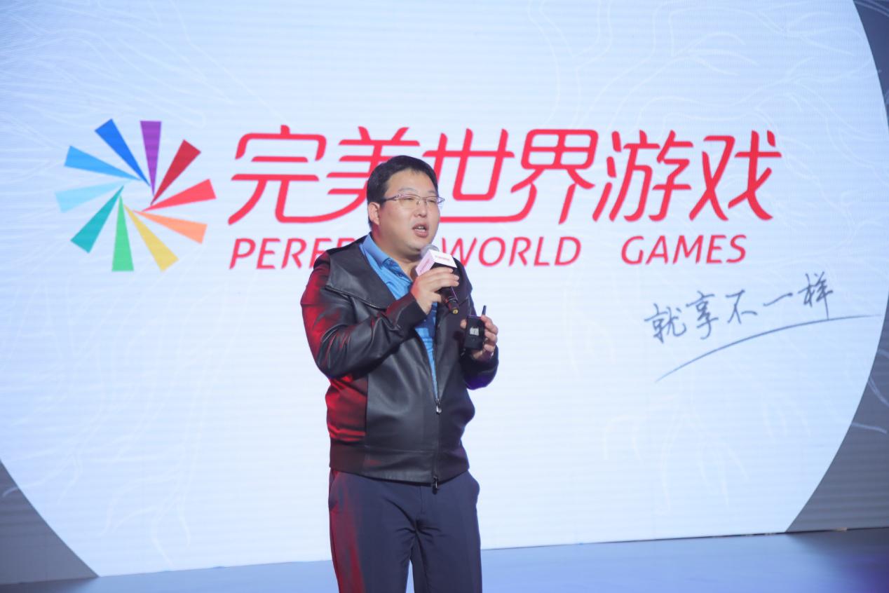 完美世界游戏发布年轻化品牌战略 开启未来游戏新篇章