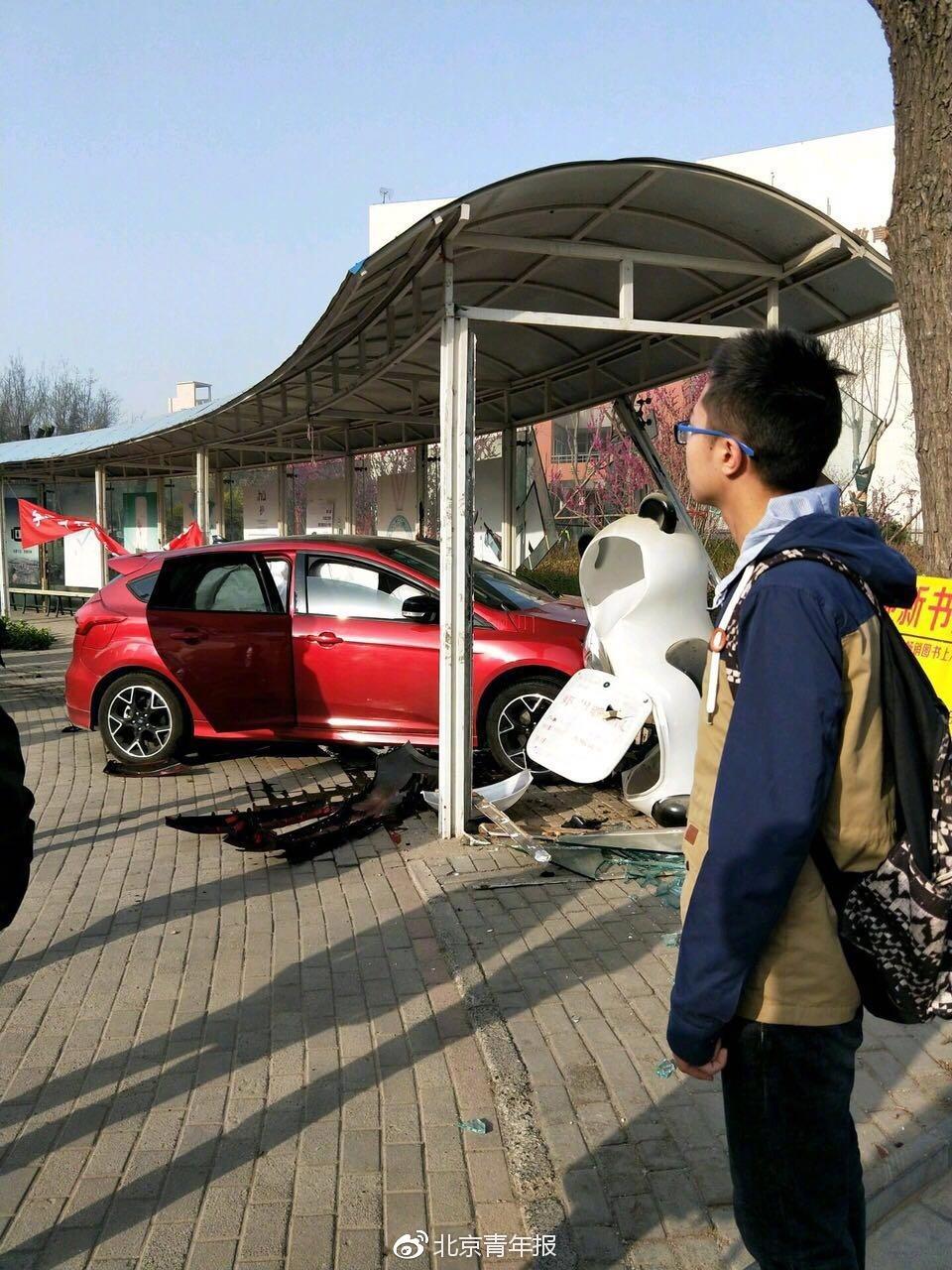 郑州一大学教师在校园内驾车撞伤4人 1名学生重伤