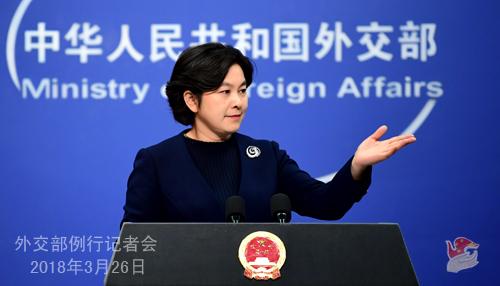 """美官员:中国停止接收""""洋垃圾""""违反WTO义务?外交部回应"""