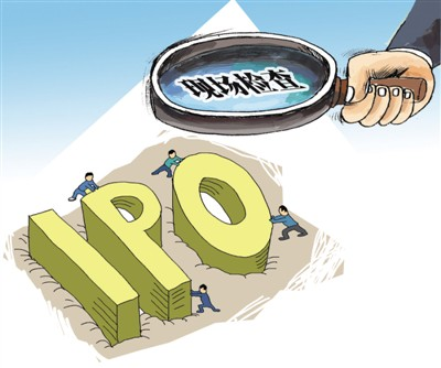 投行老总否认IPO审核须跨净利生死线