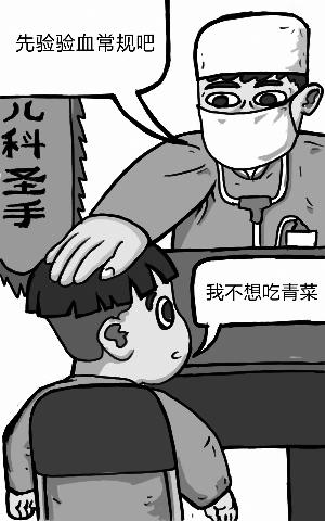 """千名儿童仅0.43位儿科医生 别让儿科沦为""""小儿科"""""""