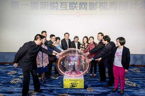 腾讯视频联手广东广播电视台 启动互联网影视青创计划