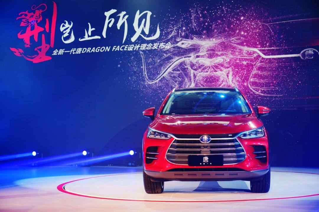 一季度新能源乘用车销量暴增200% 比亚迪新能源车/电池业务看点十足