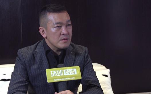 环球网专访设计师王玉涛