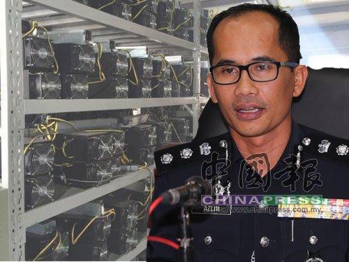 马媒:大马一华裔男子进行比特币交易被骗 损失近百万令吉