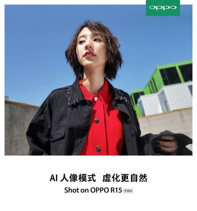 OPPO与浙江卫视再度联手 R15备受千万用户新期待