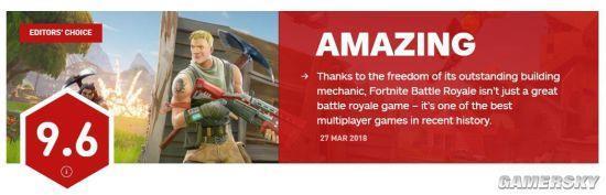 《堡垒之夜》IGN评分9.6 最好玩游戏之一