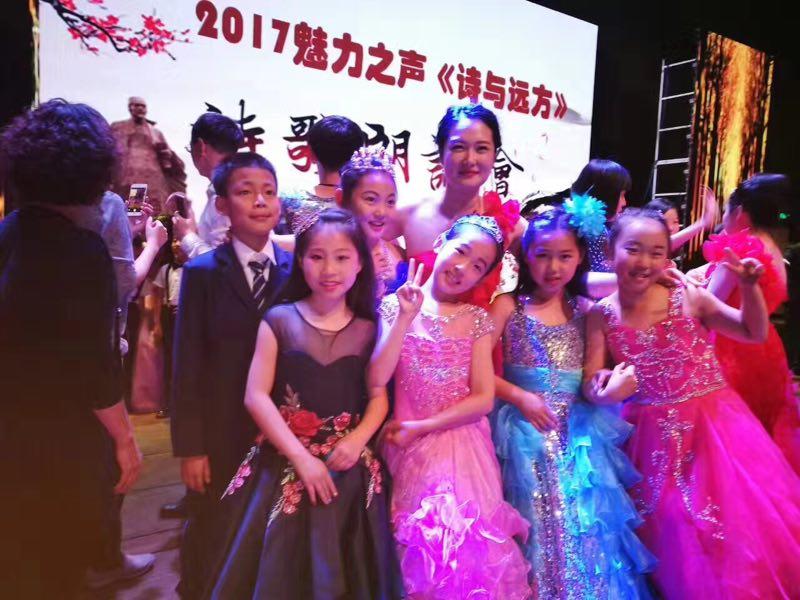 姜雪梅:用魅力之声主宰属于自己的舞台