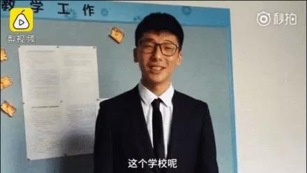 18岁男孩报考中华女子学院:女生多 不愁找不到伴侣