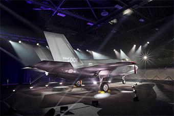 歼20又多个对手 美国为韩国制造F35正式亮相