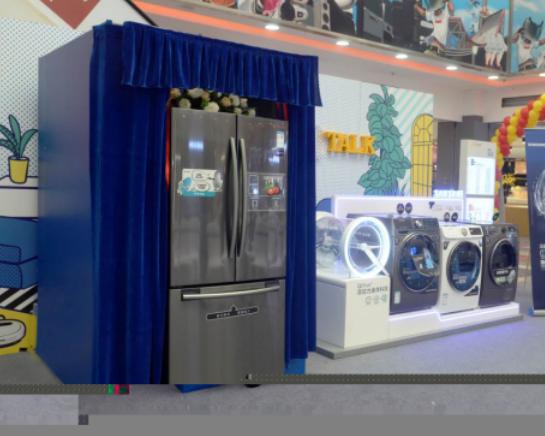 白电行业竞速升级 三星冰洗新品齐发引领家电创新风潮