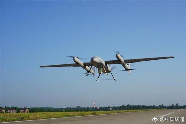 联通完成4G网络中远程无人机飞行测控试验 北京云南两地交互