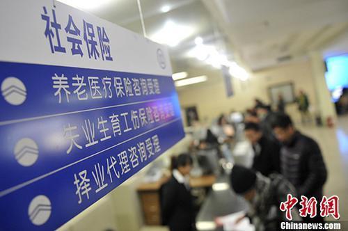 中国将完善建立城乡居民基本养老保险四大机制