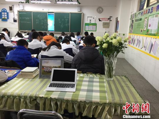 女班主任任教8年写200多万字随笔:教室是我的世界