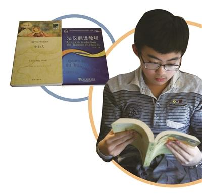 14岁男孩入研究生复试:年龄不够参加高考 只好考研